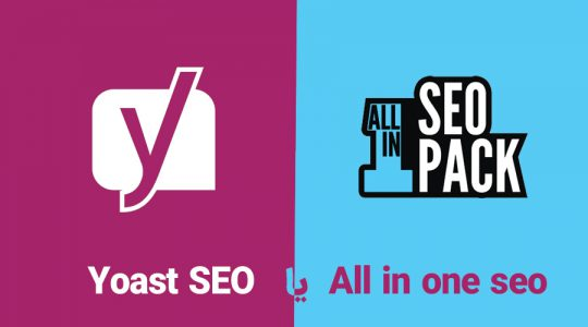 Yoast-SEO-vs-All-in-one-seo-pack